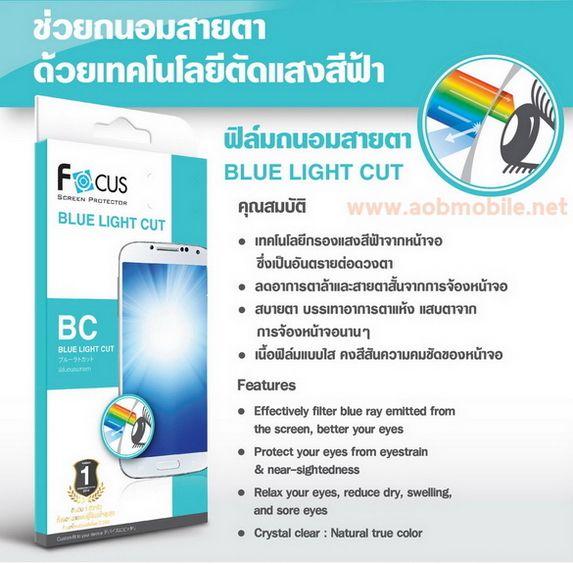 BlueLC01_zpsfohik53b