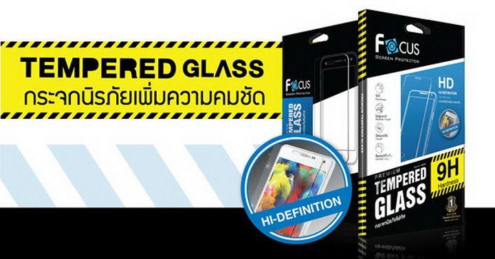 focus-product-hi-def-tempered-glass_resize_zpstvnti4n2