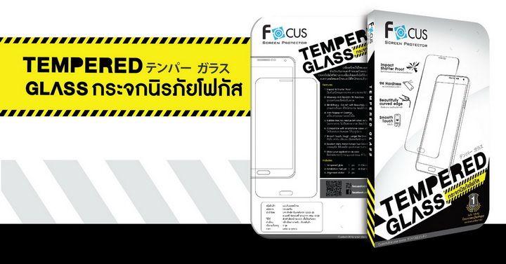 focus-product-tempered-glass_resize_zps0jvvjhlj