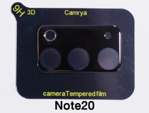 note20_camera